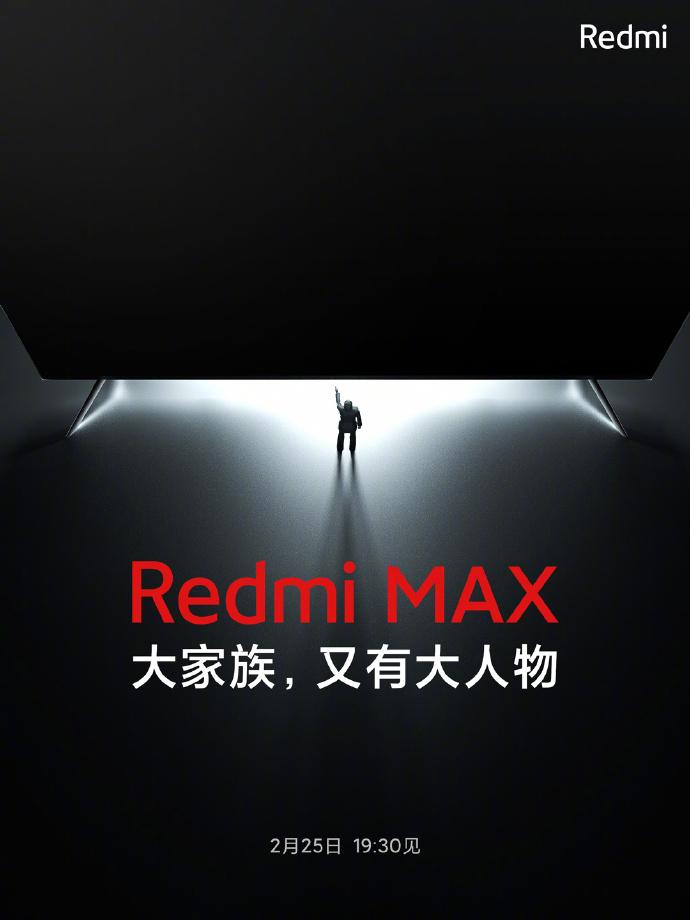 Redmi全新巨幕电视官宣:大到进不了电梯