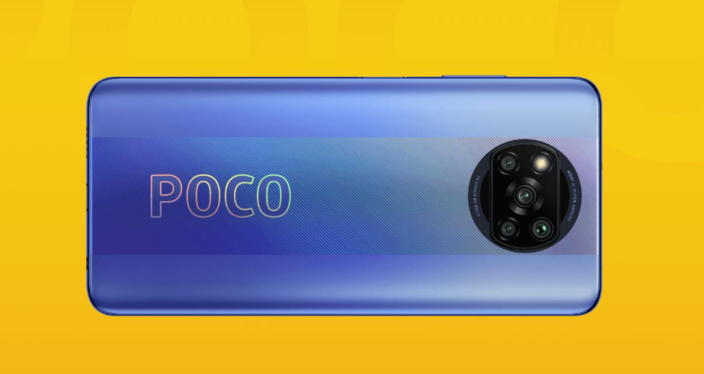 小米POCO X3 Pro发布:全球首发骁龙860