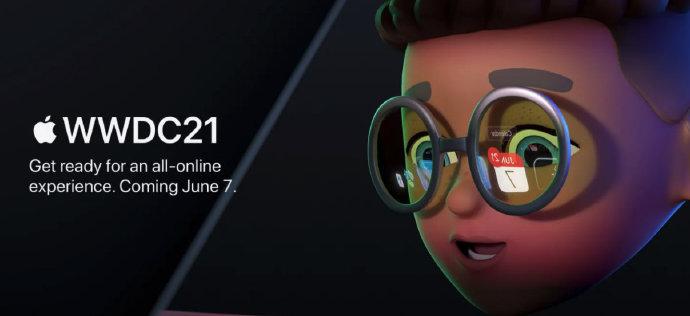苹果今年首场发布会官宣:6月8日见