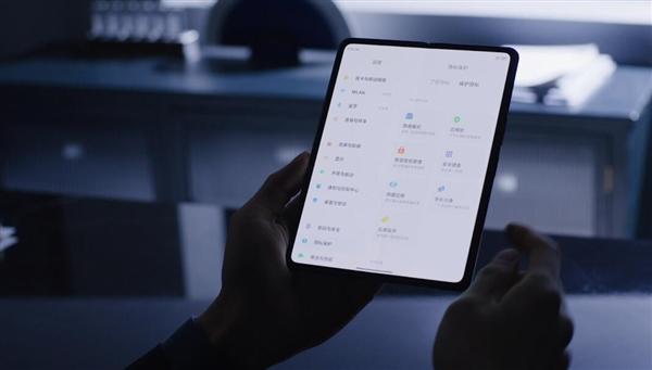 骄傲 MIX FOLD屏幕供应商为国产