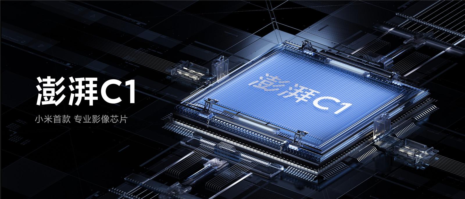 小米史上最贵量产机开售:首发澎湃芯 9999元起