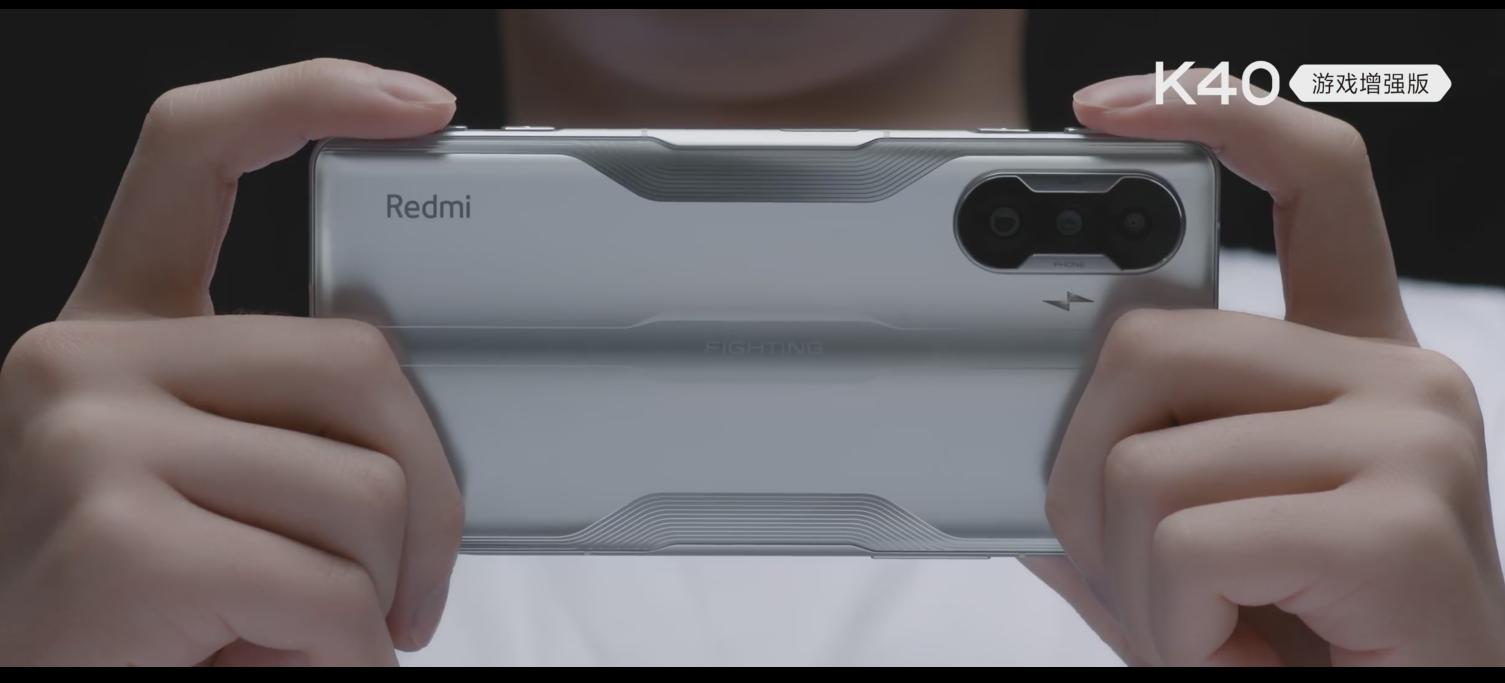Redmi K40游戏版上手:外形一览无余
