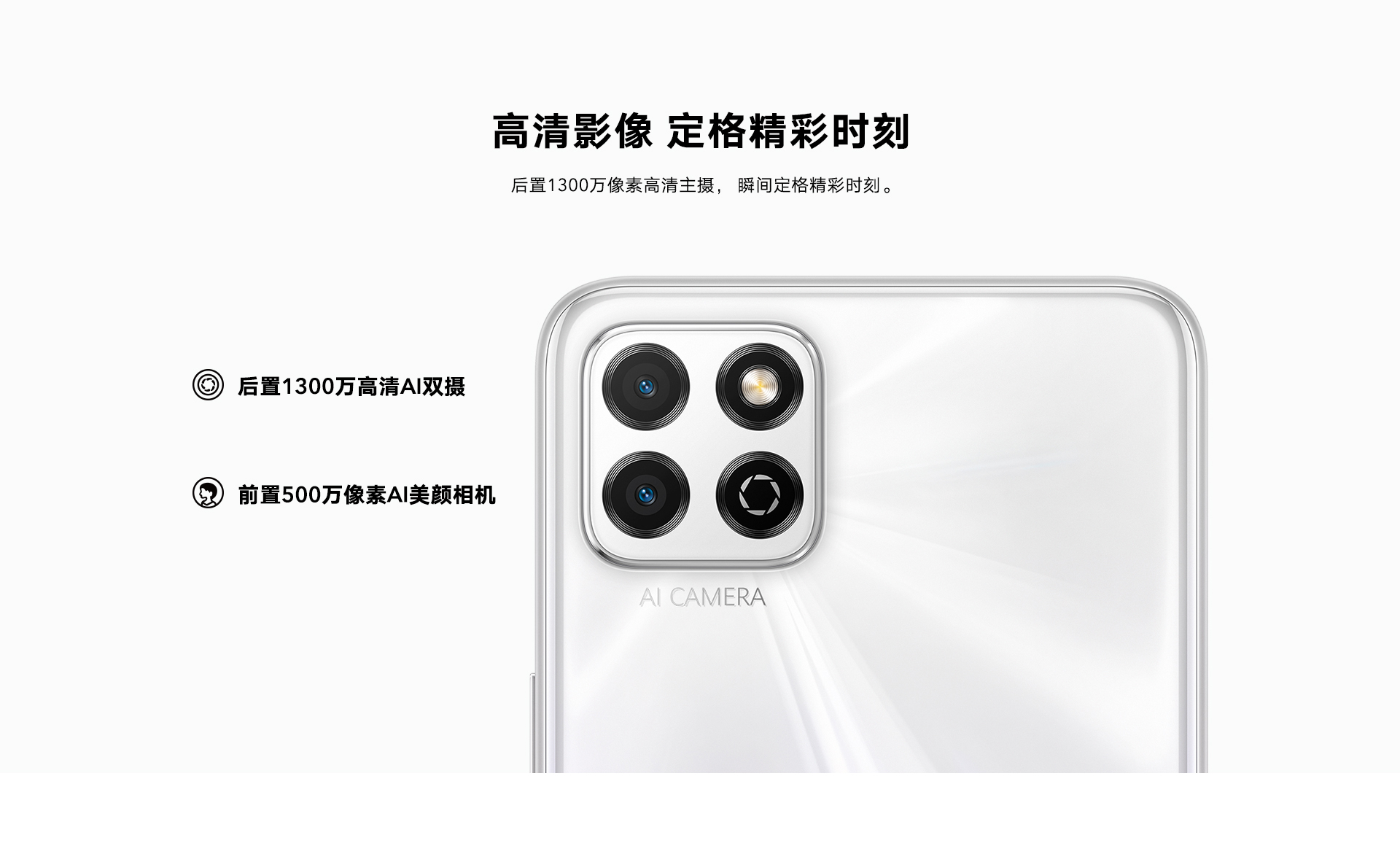 虎贲T610加持 荣耀新机畅玩20发布 899元起