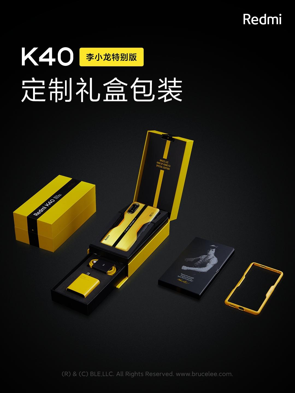 Redmi K40游戏版能卖多少台?卢伟冰回应