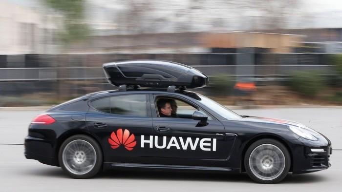 官方重申:华为不会造车 没有投资任何车企