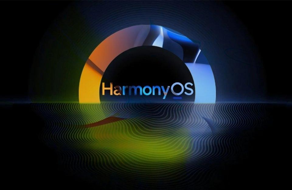 华为HarmonyOS合作伙伴名单:共73家、硬件唯有魅族