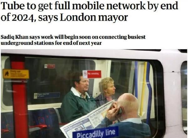 这是伦敦速度?伦敦地铁2024年全面覆盖4G信号