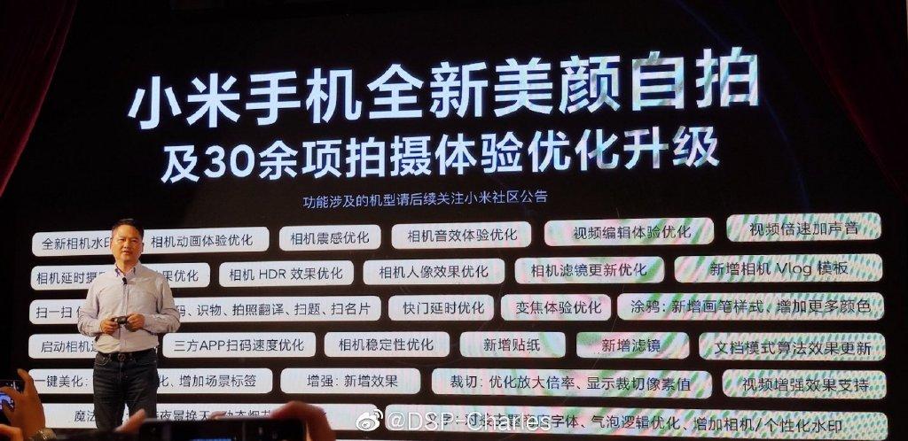 小米CC11 Pro参数曝光:骁龙870+潜望式镜头