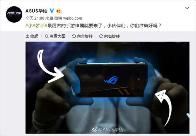 ROG Phone国内上市在即,堪称最强游戏手机!