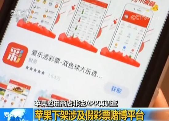 苹果商店遭央视曝光 iPhone 5s升级iOS12开机速度暴增
