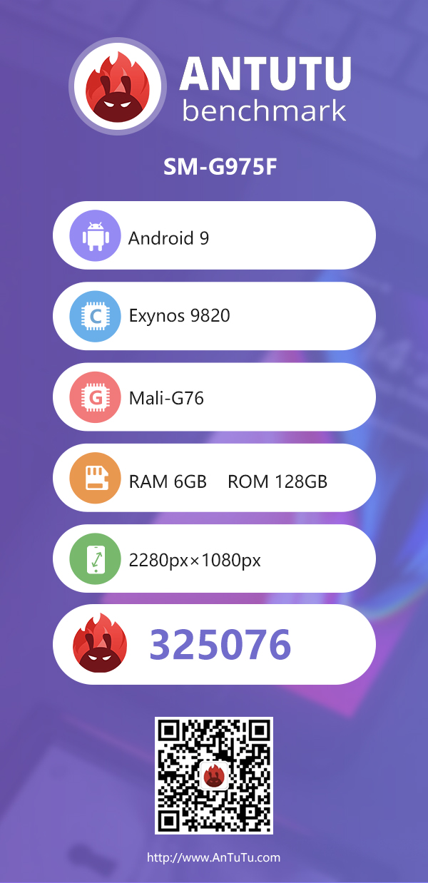 Exynos 9820安兔兔跑分曝光:小胜骁龙845