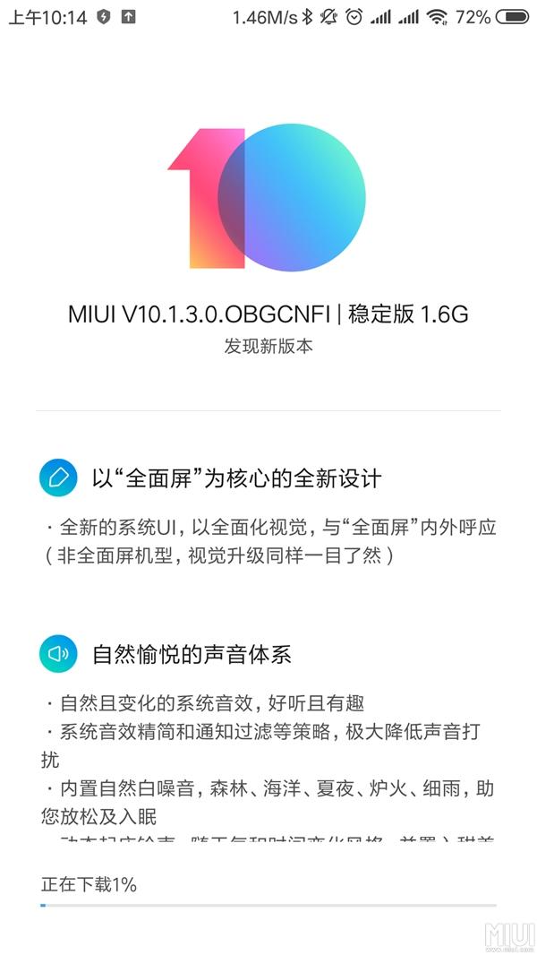 终获MIUI 10稳定版更新!小米5s Plus等不及了