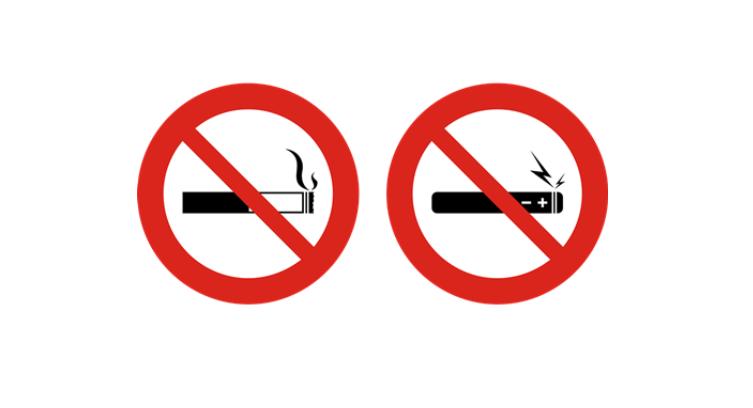戒烟标签下的隐忧:电子烟究竟有没有甲醛?