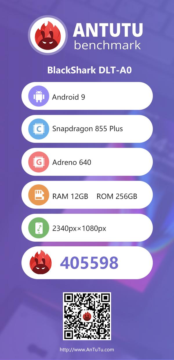 骁龙855 Plus加持 黑鲨游戏手机2 Pro跑分曝光
