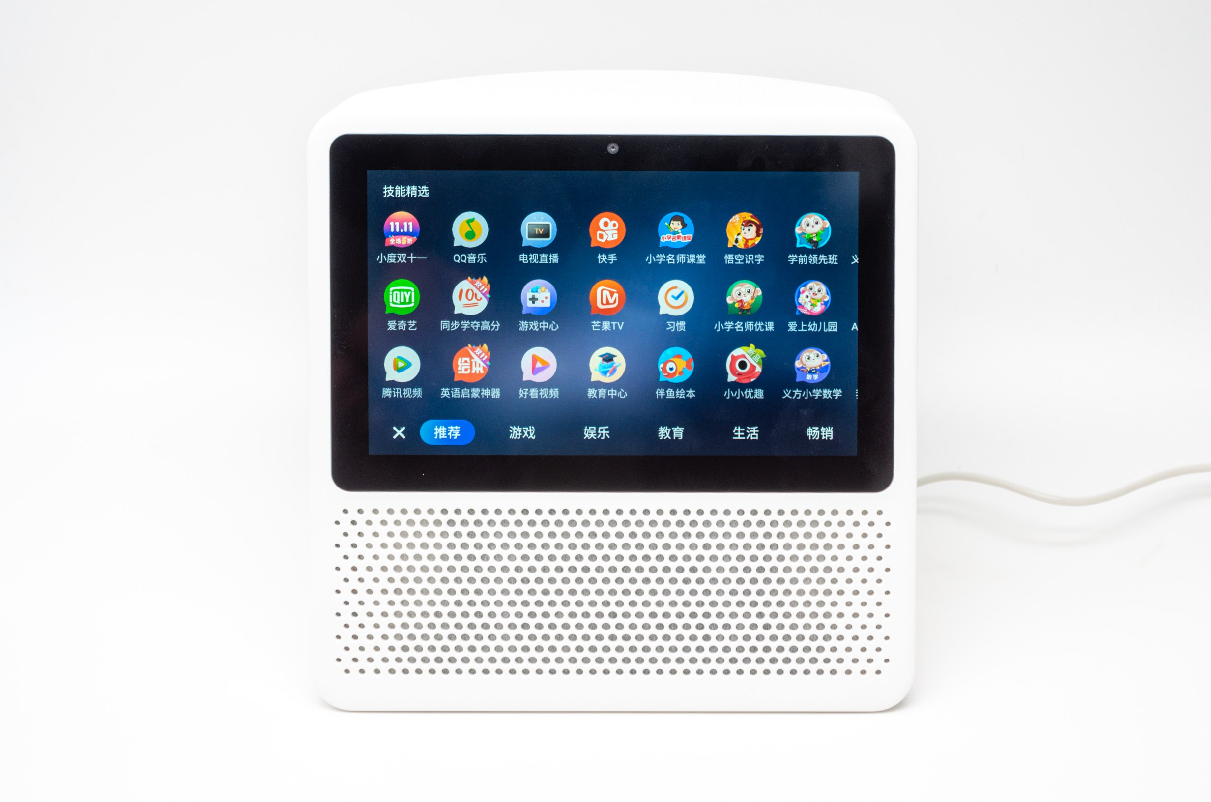 用语音叫醒下一个时代:7款智能音箱横评