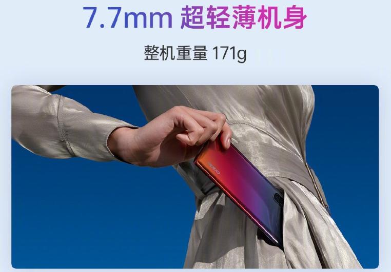 首款骁龙765G手机开售:3999元