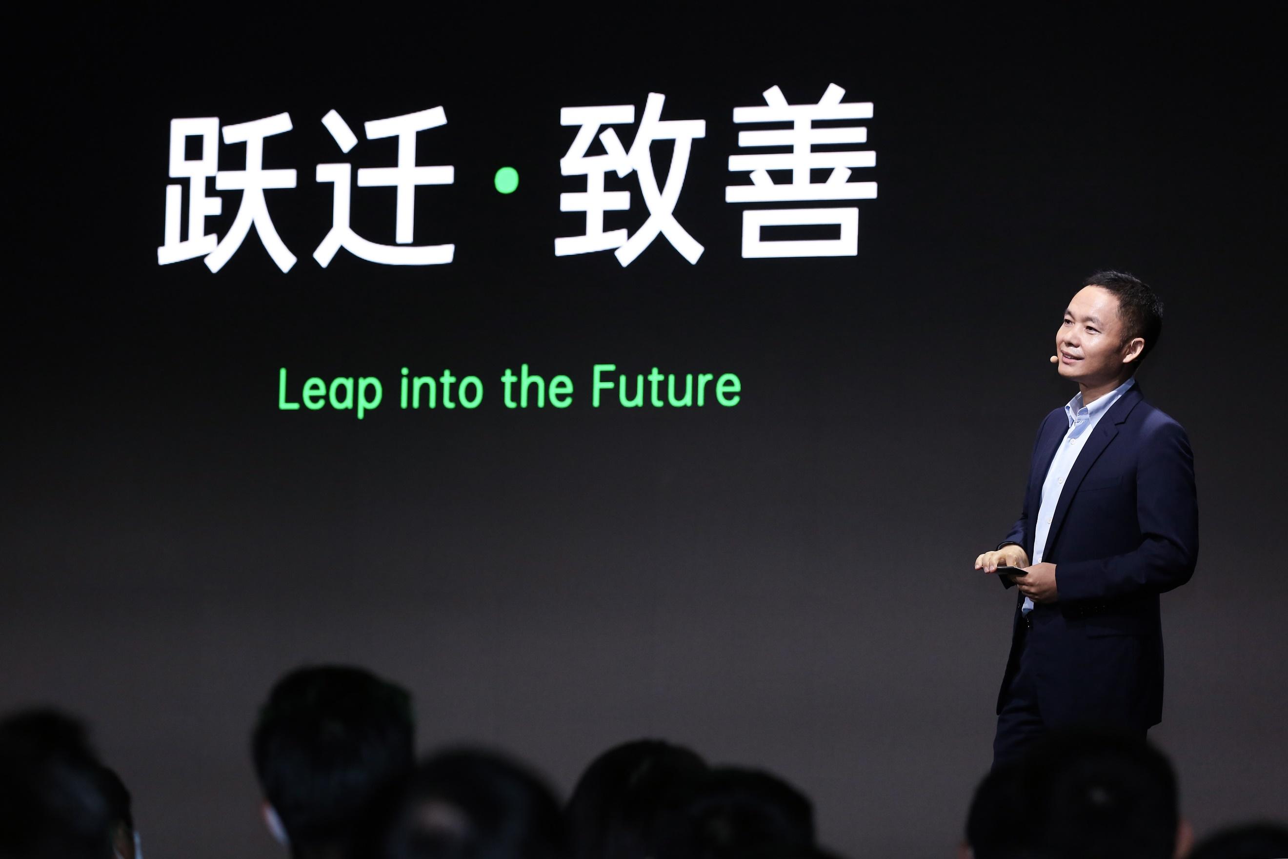 "OPPO举办未来科技大会2020 陈明永定调""致善式创新"""