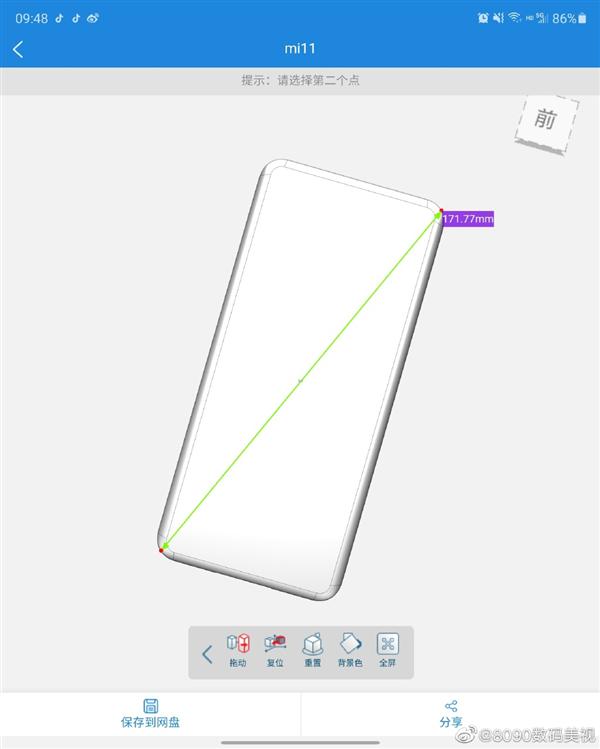 小米11 Pro屏幕尺寸揭晓 比大更大