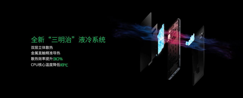黑鲨4系列评测:探寻手游最终奥义、跑分傲视群雄
