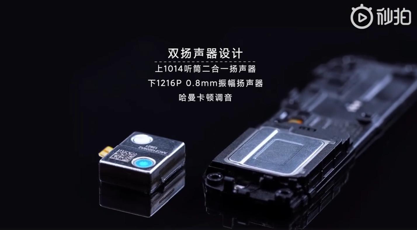 安卓之光 小米11 Ultra拆解:顶级堆料、超大底主摄吸睛