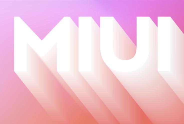 MIUI 13支持机型曝光:多达89款 老旗舰稳了