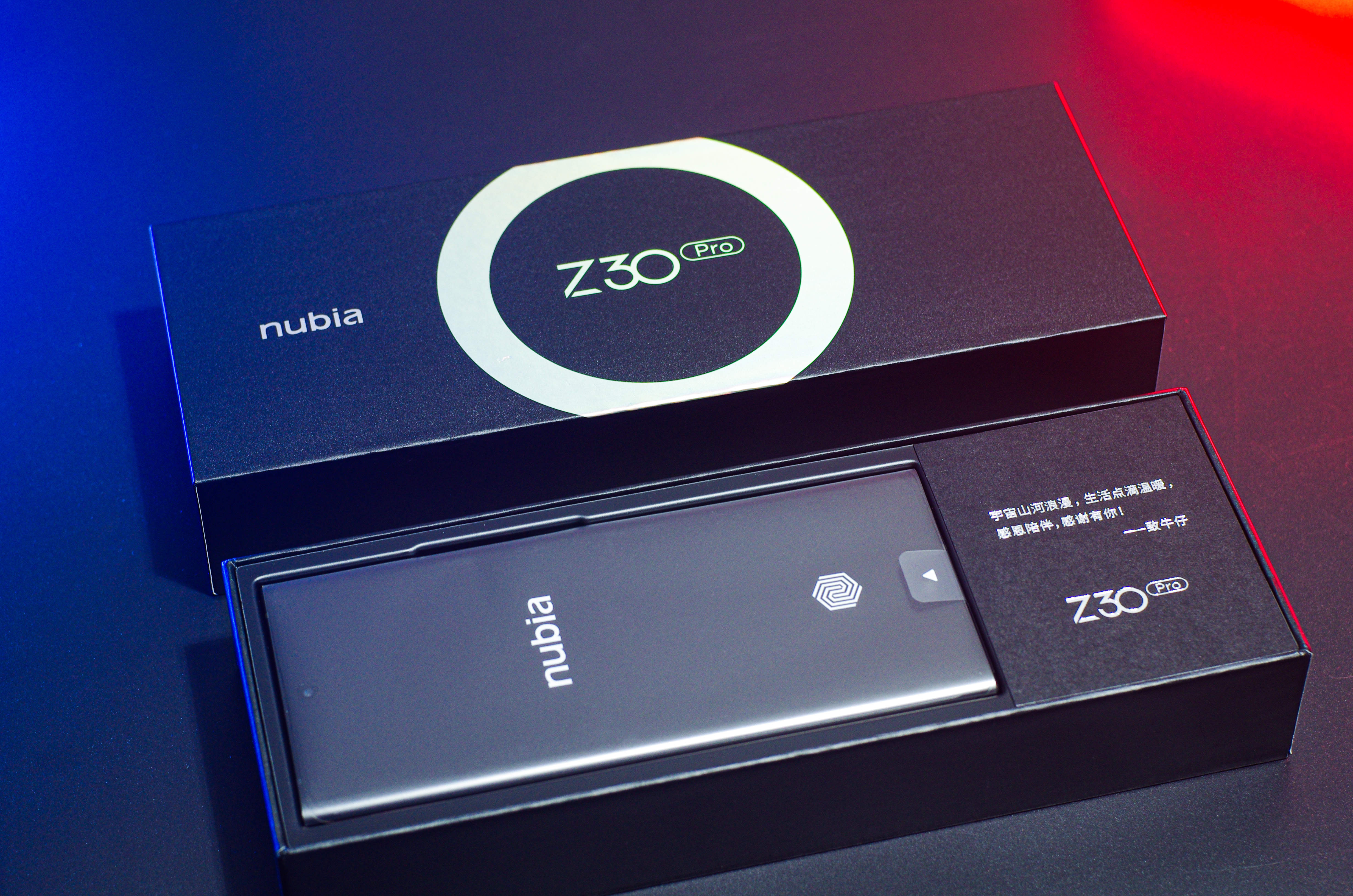努比亚Z30 Pro评测:拍照剑走偏锋 一瞬还原星轨
