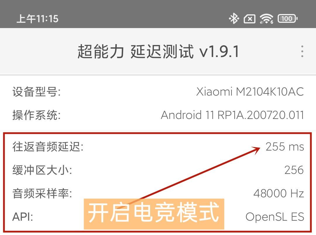 Redmi首款无线降噪耳机评测:299元真香!