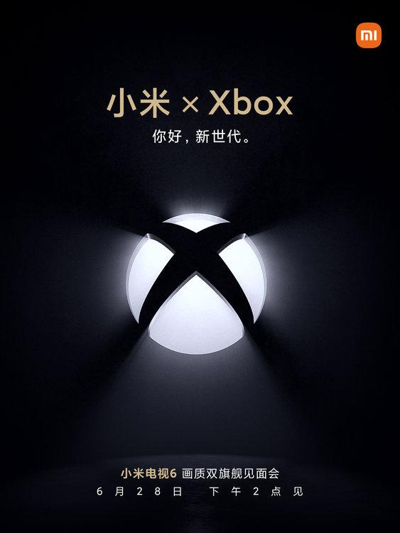 国内首家!小米电视6至尊版获Xbox官方认证