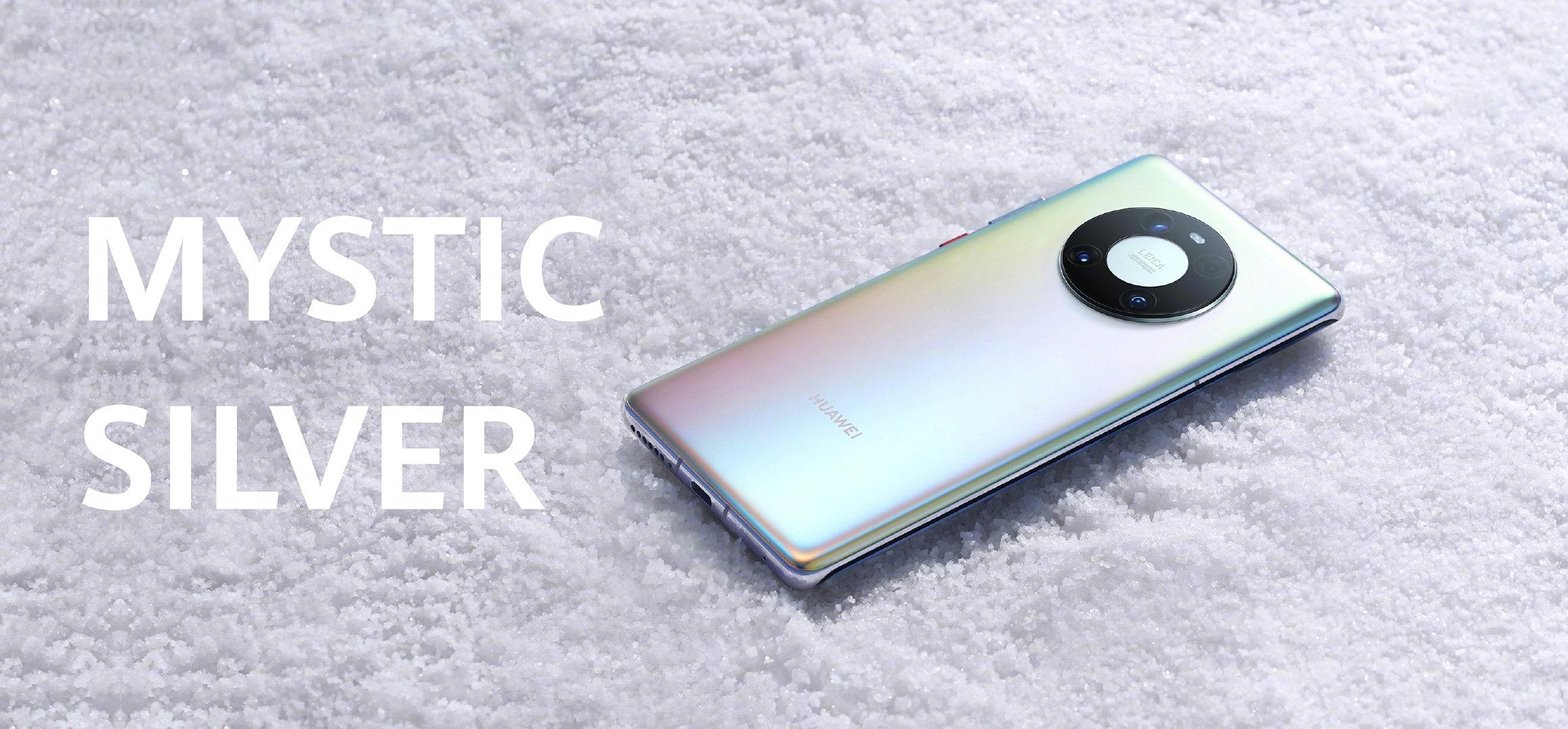 华为Mate 40 Pro现货了:可惜是4G版 售价不便宜