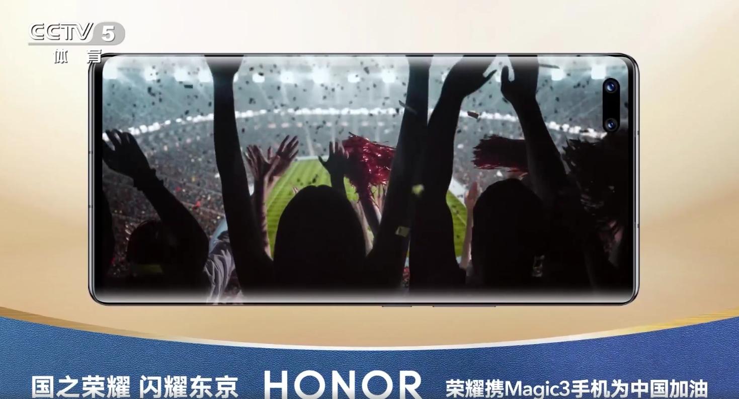 外形确认 荣耀Magic 3官方壳泄密:硕大镜头模组