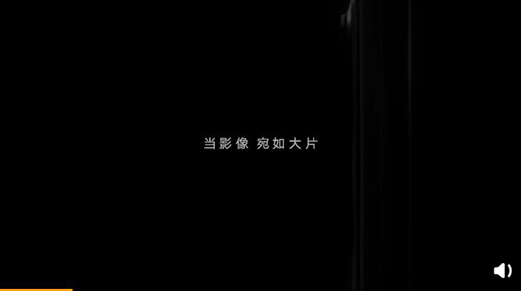 荣耀官宣:新旗舰8月12日深圳见 后置镜头首次公开