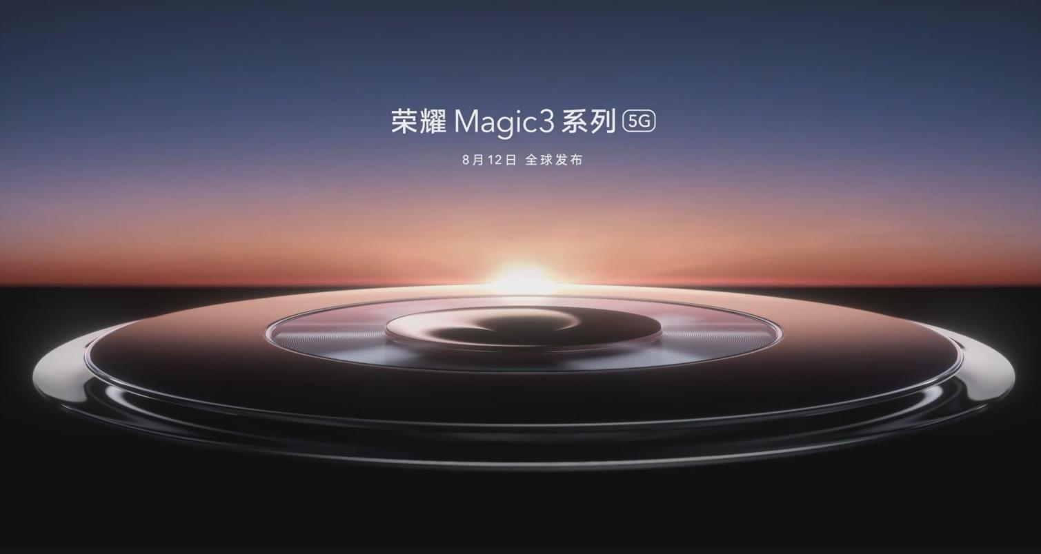 荣耀Magic 3相机界面首曝:全新功能来了