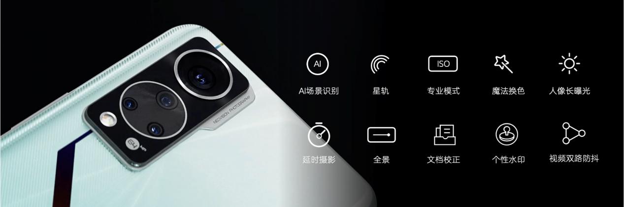 2198元起 中兴Axon 30发布:屏下前摄+骁龙870