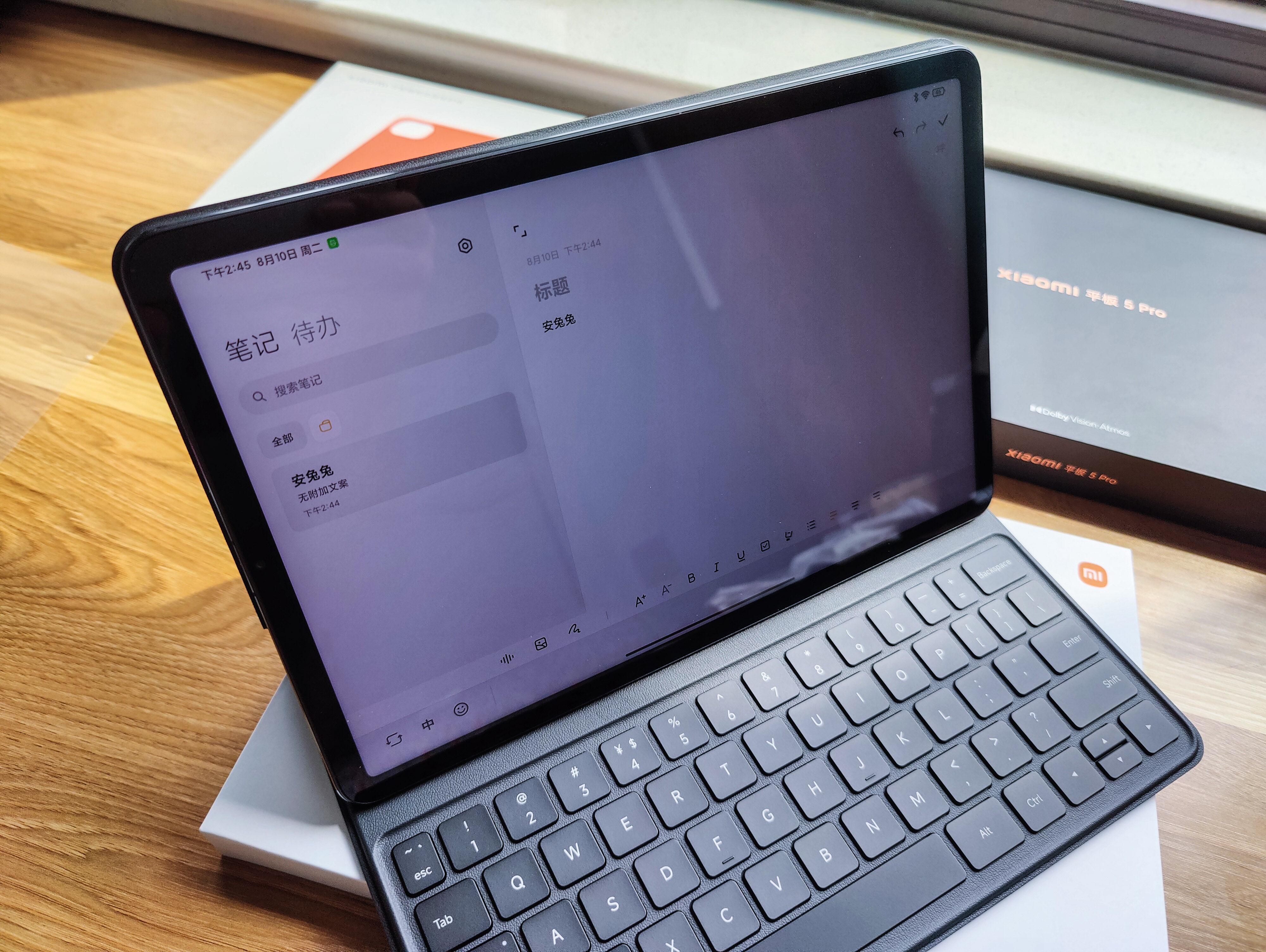 小米平板5 Pro评测:大屏尽显优势、MIUI任重道远