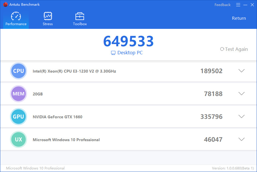 Supporting the Ray Tracing, AnTuTu Benchmark Windows Version Has Been Released,