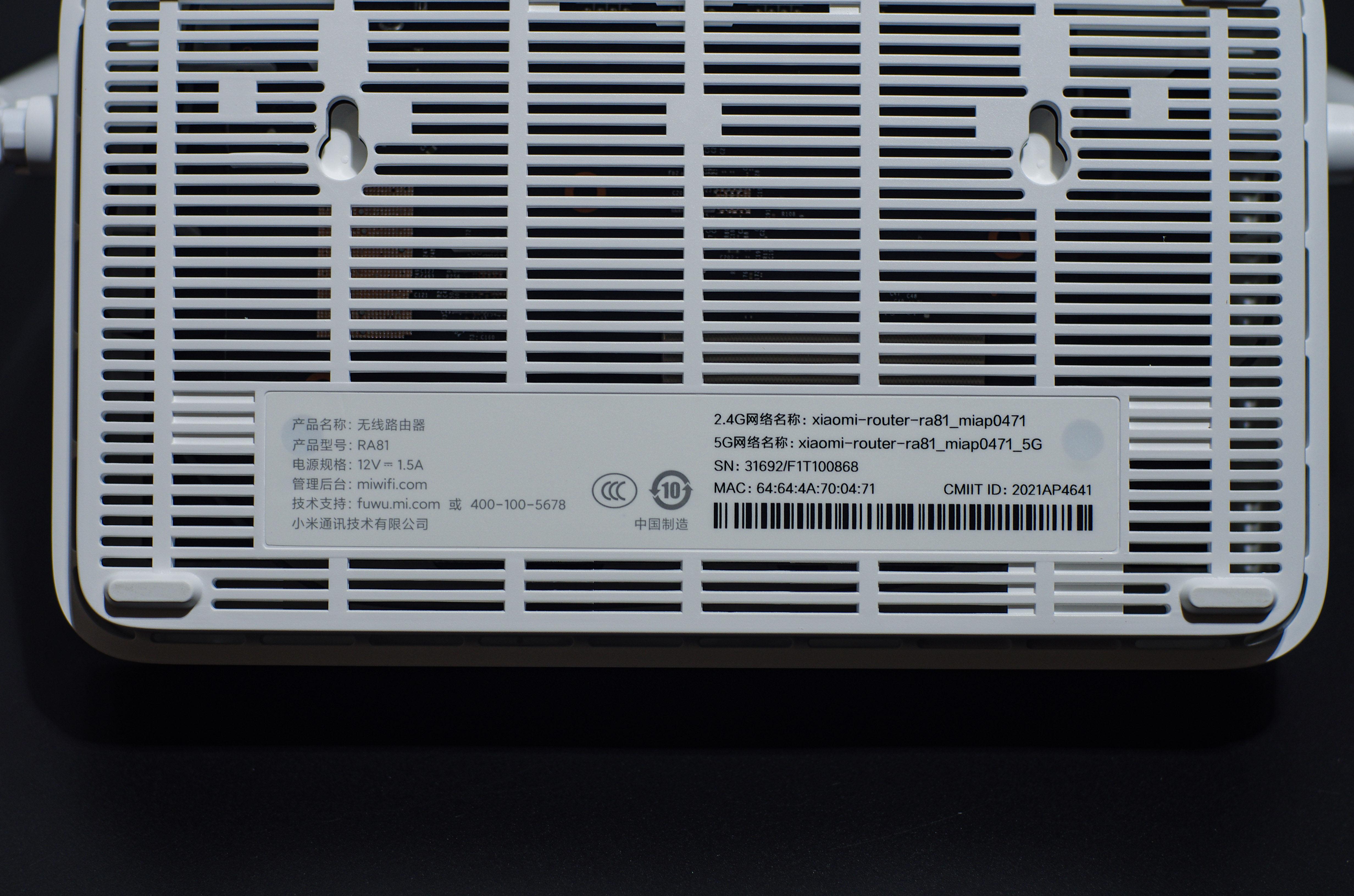 Redmi AX3000评测:同价位无出其右