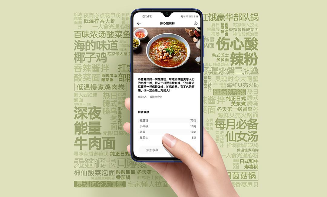 小米智能蒸煮锅众筹:App操控 高配低价