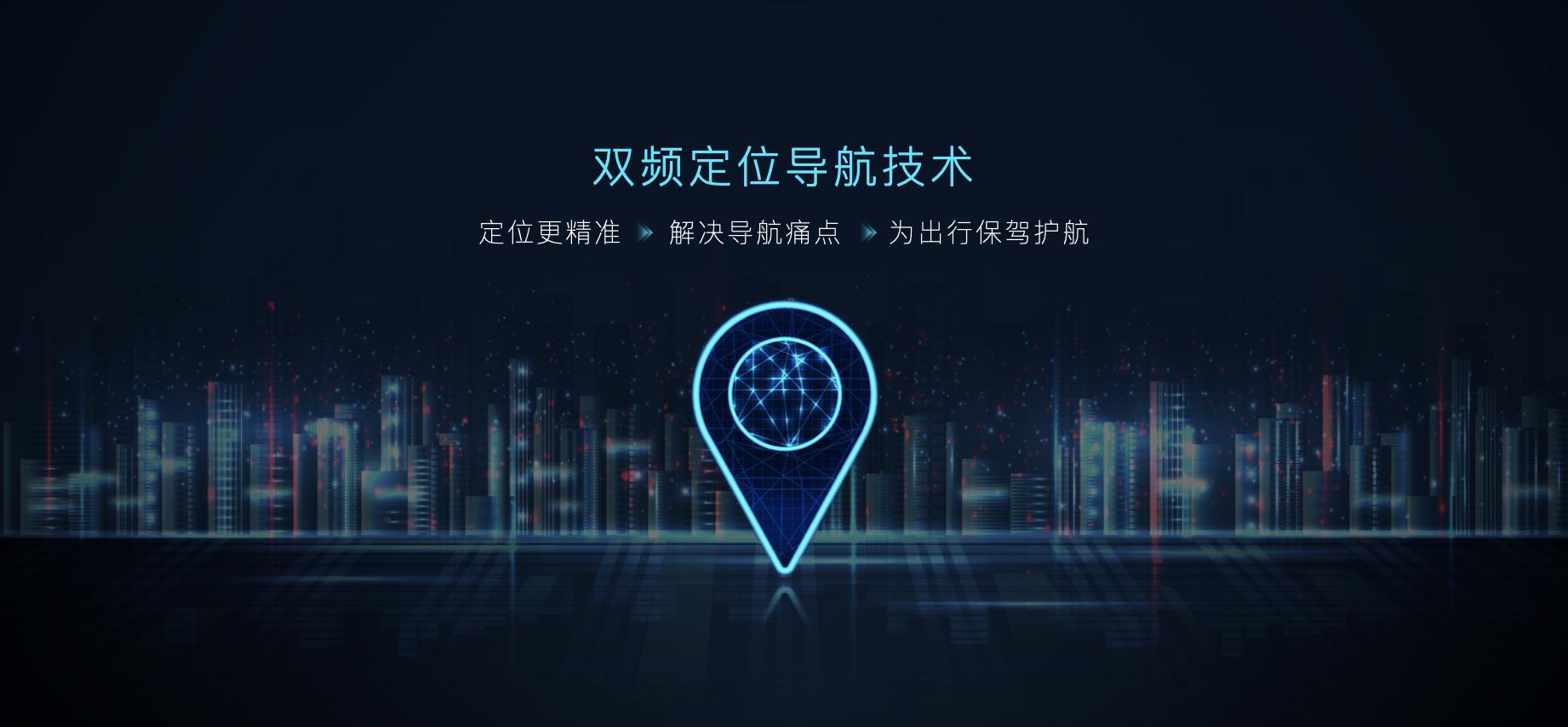 """汉EV旗舰型加推""""5G丹拿智能音乐座舱"""" 升级包 首搭DiLink 4.0(5G)"""