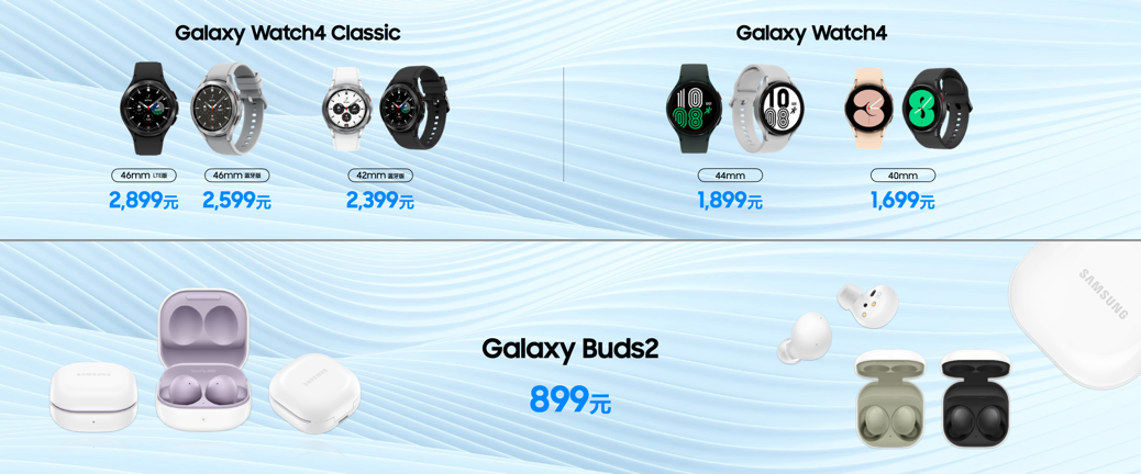 折叠新生 造就不凡 三星Galaxy Z Fold3|Flip3 5G中国发布