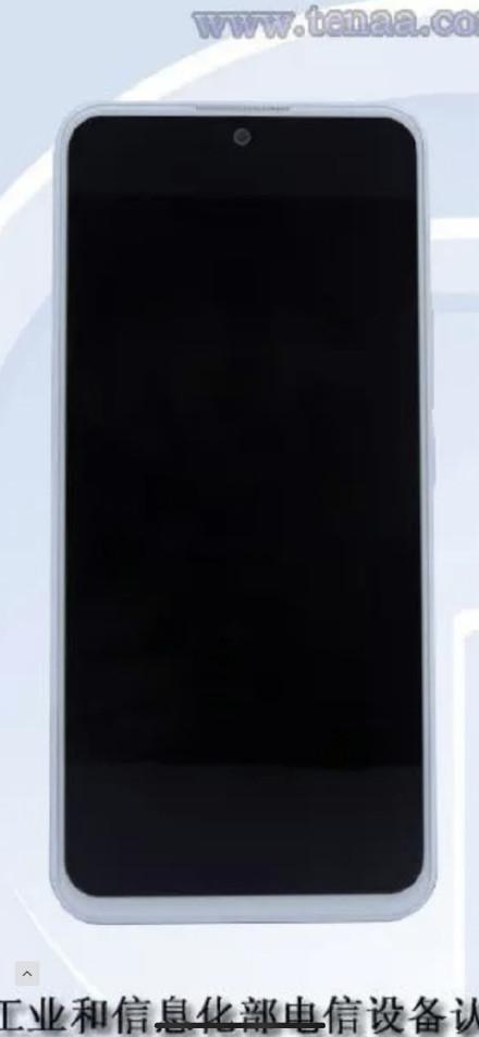 王自如入职格力首款手机现身:白色面板 神似坚果R2