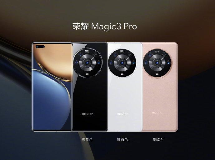 荣耀Magic3影像技术发布会 9月22日见