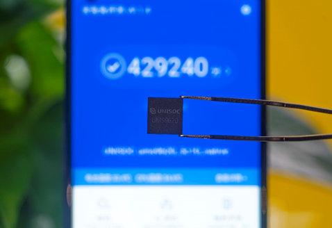 国产全新5G芯片登场:跑分超40W 荣耀或首发?