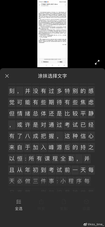 iOS 15新功能抄袭锤子大爆炸?罗永浩:我很欣慰