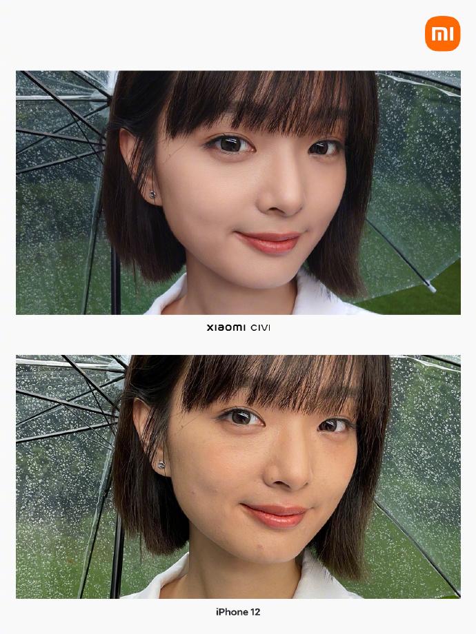 小米Civi系列正式发布:2599元起售 轻薄好看+美颜自拍