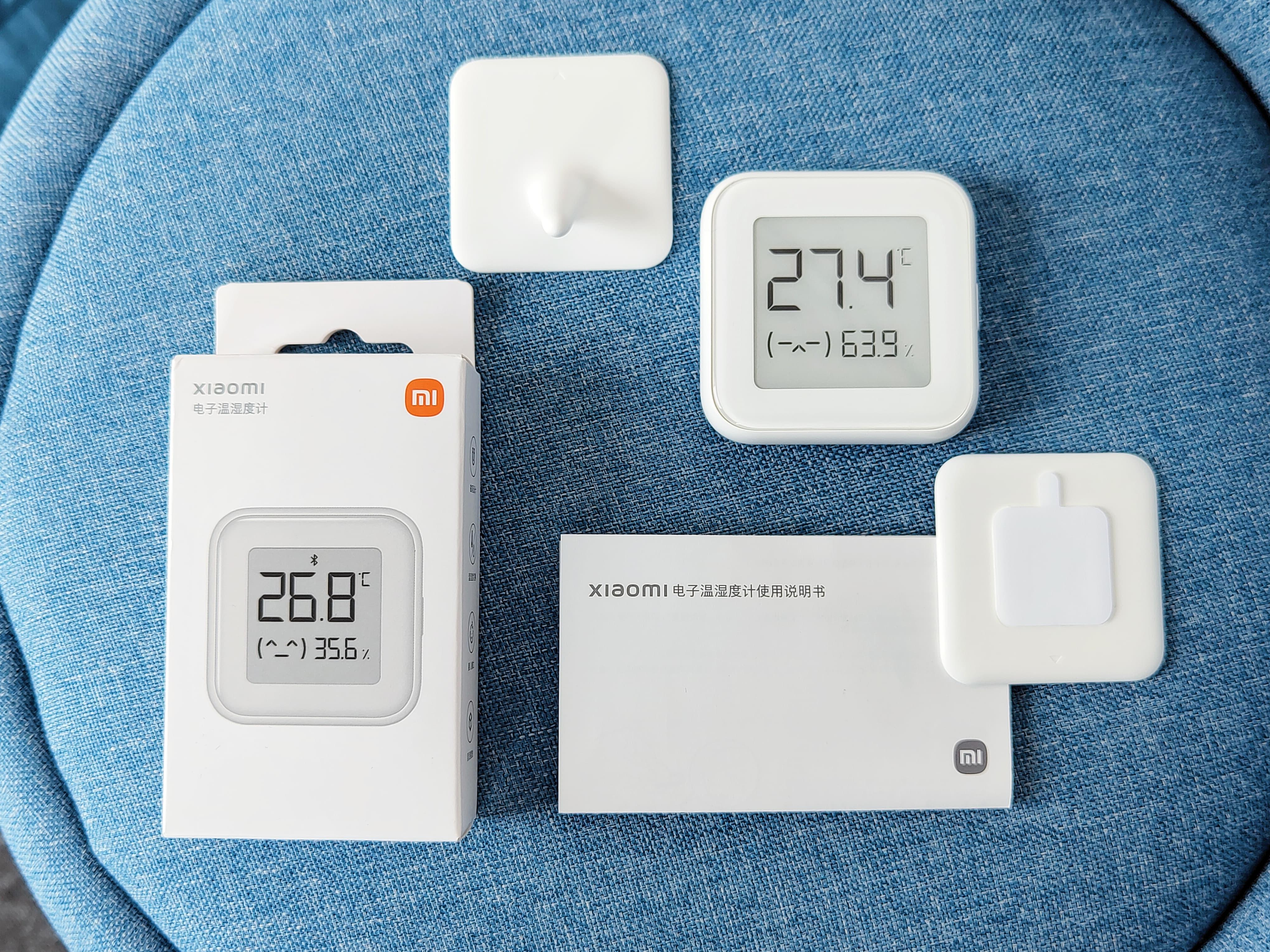 小米电子温湿度计开箱:用两杯奶茶的价格 换一个健康的生活