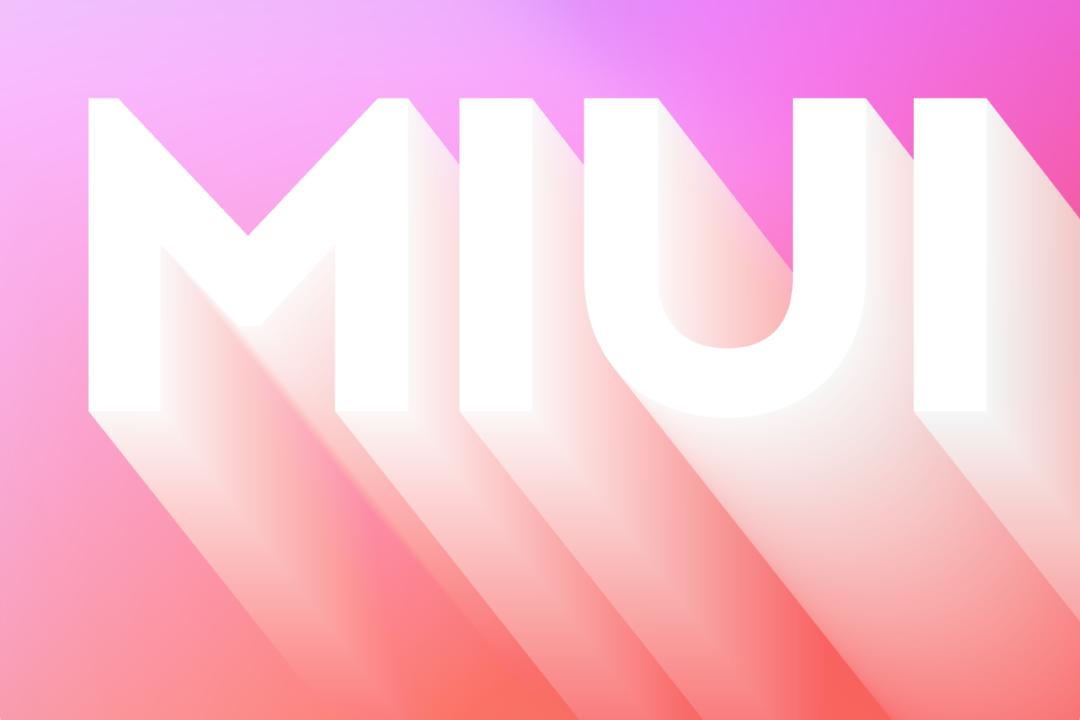 无需联网 MIUI全新功能开启内测:智能识别环境音