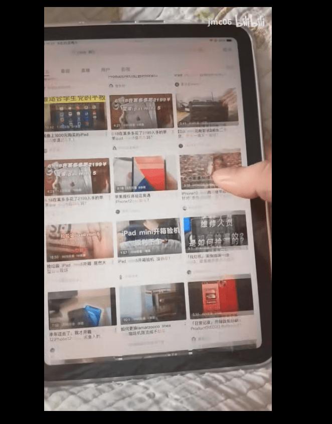 iPad mini 6屏幕翻车 苹果回应:正常现象 不需修复