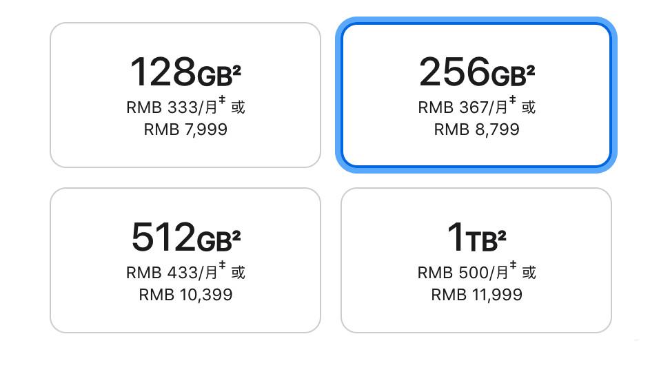 """怎么把iPhone 13系列卖的更好?苹果又动""""歪脑筋"""""""