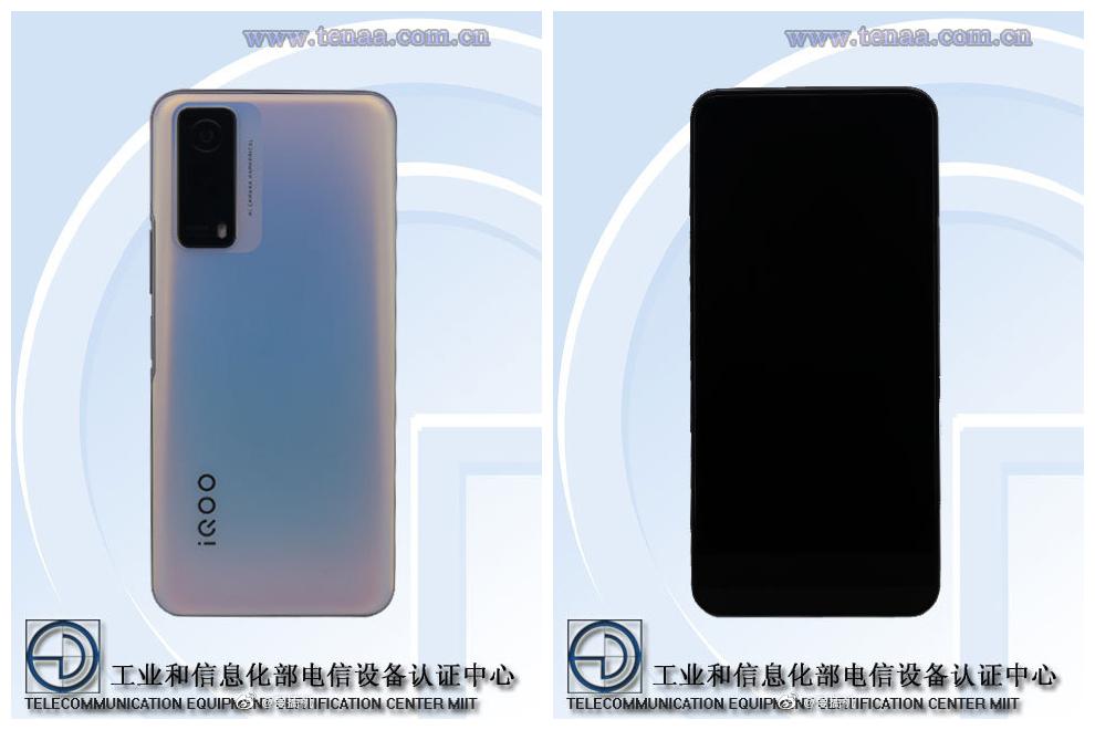 天玑900加持 iQOO Z5x入网:外形长这样