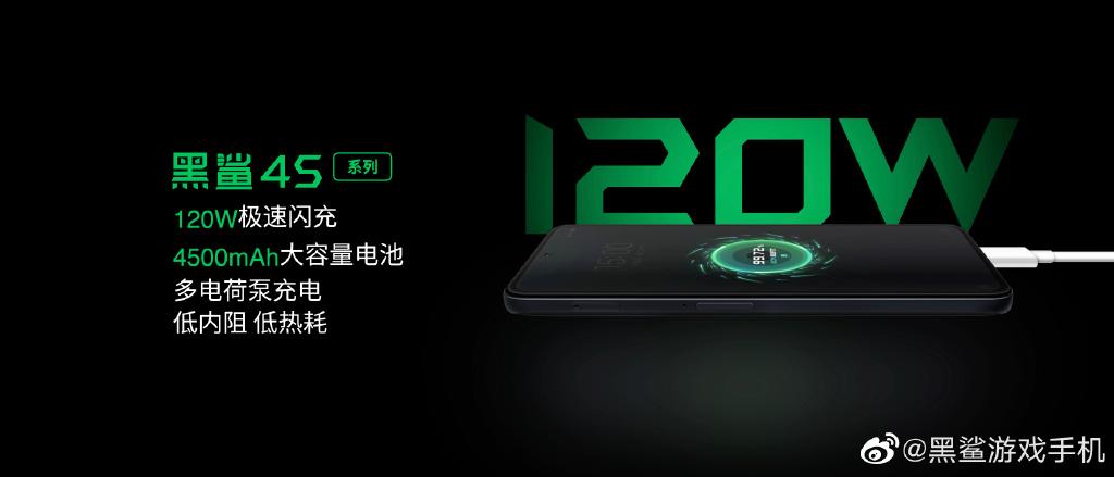 2699元起 黑鲨4S发布:顶级性能 满配游戏机